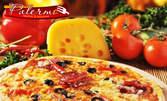 Вкус от Италия! Голяма пица и салата - по избор от менюто