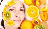 Почистване на лице с ултразвук, плюс йонофореза, маска и кислороден душ