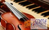 2 посещения на уроци по пиано, китара, флейта или цигулка за дете или възрастен - групови или индивидуални