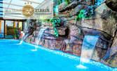 SPA удоволствия във Велинград! Цял ден ползване на 3 минерални басейна и уелнес зона