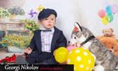 Великденска, детска или семейна фотосесия с 10 обработени кадъра