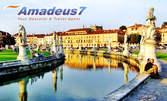 Разгледай Загреб, Триест, Венеция и Верона! 4 нощувки със закуски и вечери, плюс транспорт