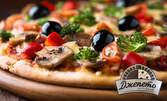 Италианска пица на пещ по избор - по автентична рецепта, плюс салата Миста