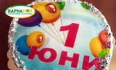 Ванилова торта - за Деня на детето
