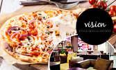 Пица и сос, по избор
