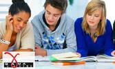 Подготовка за матурата по БЕЛ за IV или VII клас с пробен изпит