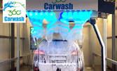 Външно премиум измиване на лек автомобил, джип или ван