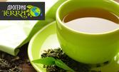Микс насипни чайове - зелен Gunpowder, зелен с цвят жасмин и билков Rooibos