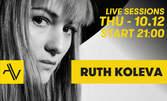 Рут Колева на живо и 50мл марков алкохол на 10 Декември