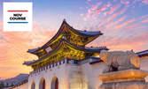 Въвеждащ онлайн курс по корейски език за напълно начинаещи, с неограничен достъп до платформата