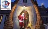 В Румъния преди Коледа! 2 нощувки със закуски, плюс транспорт и възможност за посещение на коледни базари