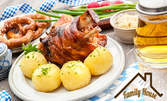 Пилешко руло със сушени домати и топено сирене, свински джолан с картофки или телешко бонфиле с манатарки