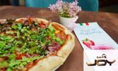 Салата, плюс пица или паста, по избор и парче домашна торта