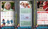 1 или 3 календара със снимка на клиента! Еднолистов или луксозен работен с 1 или 3 секции