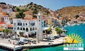 За 3 Март в Гърция! Екскурзия до Паралия Катерини и Солун с 2 нощувки със закуски и транспорт