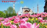 """Екскурзия до Истанбул! 2 нощувки със закуски, плюс транспорт и възможност за посещение на църквата """"На първо число"""""""