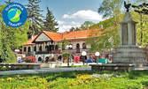 Уикенд в Сърбия! 2 нощувки със закуски, обеди и вечери в Сокобаня