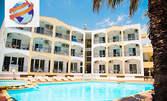 Почивка в Ставрос! 7 нощувки със закуски и вечери в Stavros Beach Hotel