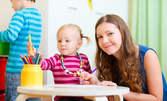 Мини курс по Хюман дизайн за родители на 18 Октомври