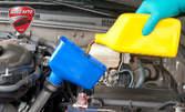 За автомобила! 4л двигателно немско масло Fuchs 10W40, плюс маслен филтър и подмяна