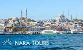Екскурзия до Истанбул през Септември! 2 нощувки със закуски в хотел 4*, плюс транспорт