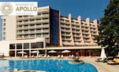 Почивка в Златни пясъци! Нощувка на база Ultra All Inclusive, плюс паркинг и басейн