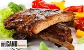 1350гр апетитно хапване! BBQ свински ребърца на скара, мариновани пилешки пържолки от бут и картофки по селски