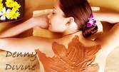 80 минути SPA релакс! Комбиниран масаж на цяло тяло, плюс терапия с шоколад