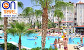 На море в Турция! 7 нощувки All Inclusive в Хотел 5* в Алания, със самолет - за 395лв