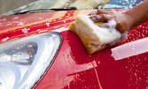 Kомплексно измиване на лек автомобил