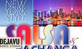 1 или 8 посещения по избор: Salsa & Pachanga NY Style, Зумба или Йога