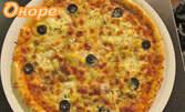 Голяма пица Прошуто Крудо