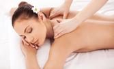 Класически релаксиращ масаж на цяло тяло, плюс точков масаж на глава и ходила