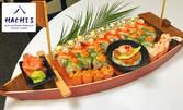 """Над 1.1кг екзотично хапване за вкъщи! Суши сет """"21"""" с 32 хапки и бонус - порция ориз по японски"""