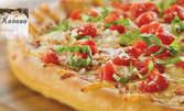 Голяма пица по избор от менюто - на половин цена