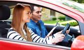 Опреснителен шофьорски курс или курс за категория В