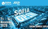 Вход за турнира Sofia Open 2020 за дата 14 Ноември (събота) - Финал на двойки / Финал сингъл
