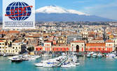 В Сицилия през Юни! 3 нощувки със закуски, плюс самолетен билет и възможност за посещение на Етна, Сиракуза и Ачиреале