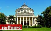 Еднодневен тур до Букурещ
