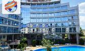 Лятна почивка в Китен! 7 нощувки на база All Inclusive в Хотел Каменец, плюс транспорт