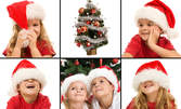 Детско парти с Дядо Коледа и Снежанка, хапване и подарък, плюс снимка и много песни и игри - на 10, 11, 17 или 18.12