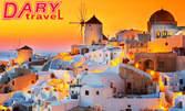 Екскурзия до остров Санторини! 5 нощувки със закуски, плюс транспорт и възможност за островите Неа Камени и Палея Камени