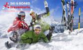 Ваксиране или заточване на кант на ски, базов или пълен сервиз - в Боровец