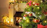 Коледа в Арбанаси! 3 нощувки със закуски и вечери, една от които празнична