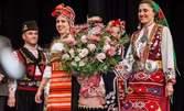 """Концертът """"Нощ на ансамблите"""" с участието на """"Филип Кутев"""", """"Тракия"""" и """"Пирин"""" - на 7 Октомври"""