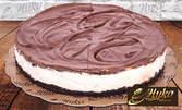 3 десерта Нико на цената на 2 - за консумация на място или за вкъщи