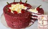 """Торта """"Червено Кадифе"""" с 8 парчета"""