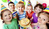2 часа парти за до 10 деца с включени напитки, торта, украса и аниматор
