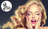 """Сгъстяване и удължаване на мигли по метода """"Косъм по косъм"""" или с 3D ефект"""
