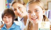1 или 5 дни лятна езикова занималня за деца от 5 до 12 години